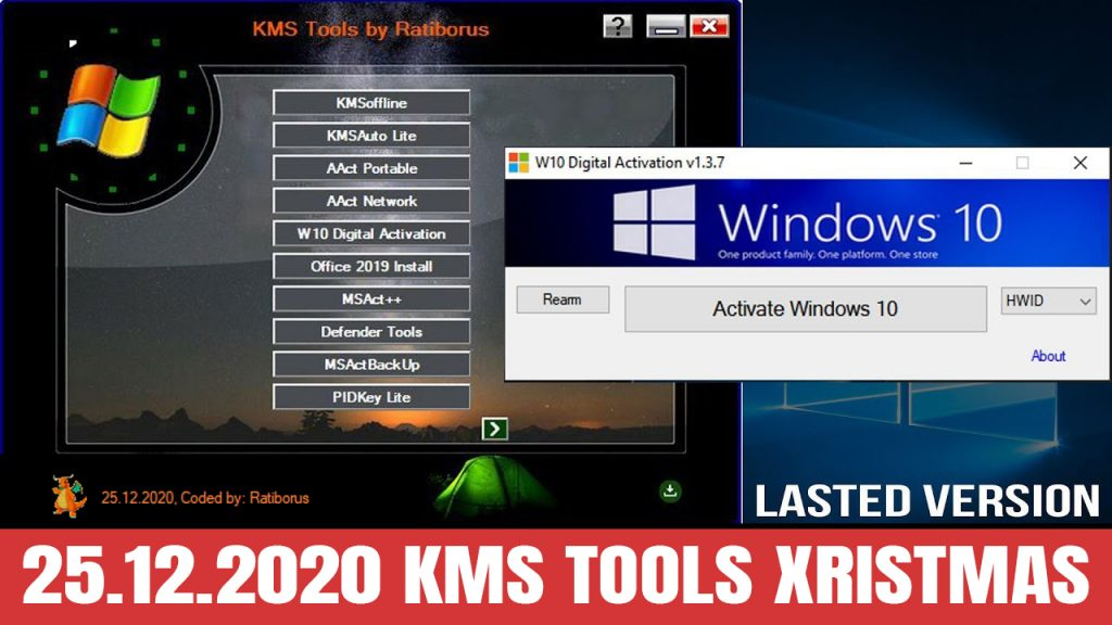 KMS Tools Portable 25.12.2020 Xristmas (Lasted)