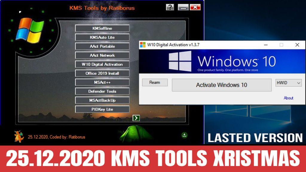KMS Tools Portable 25.12.2020 Xristmas (Lasted)